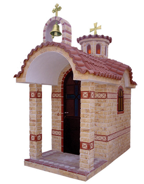 Εκκλησάκι Επενδυμένο με Πωρόλιθο - 565