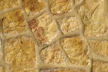 Πωρόλιθος σκουρο κίτρινο καπάκι - Φυσικά Πετρώματα