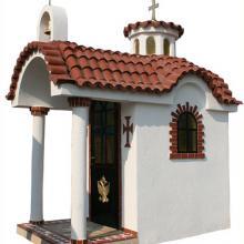 Παραδοσιακό Εκκλησάκι - 562